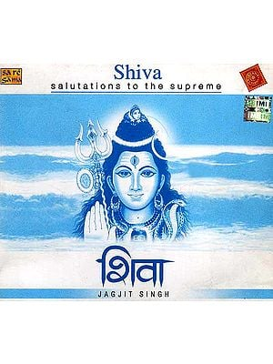 Shiva Salutations to The Supreme (Audio CD)