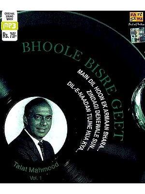 Bhoole Bisre Geet <br>Main Dil Hoon Ek Armaan Bhara<br> Zindagi Denewale Sun <br>Dil-E-Naadan Tujhe Hua Kya (MP3 CD)