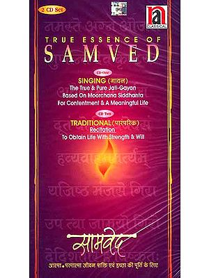 True Essence of Samved (Set of two Audio CDs)