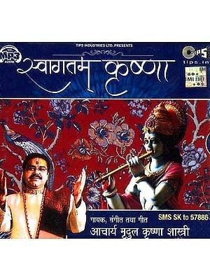 Welcome O' Krishna (Swagatam Krishna) (MP3 CD)
