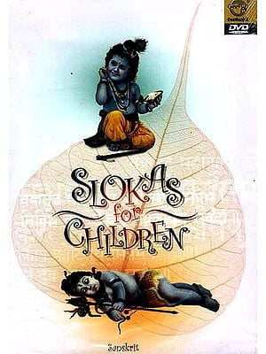 Slokas For Children (Sanskrit) (DVD Video)