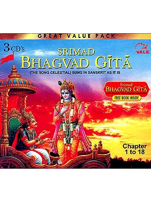 Srimad Bhagvad Gita Sung in Sanskrit (Set of Three Audio CDs)