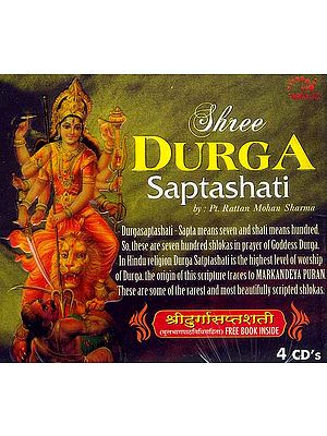 Shree Durga Saptashati (Set of Four Audio CDs)
