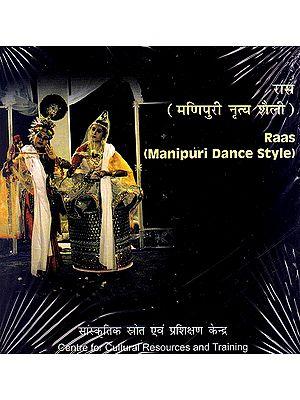 Raas (Manipuri Dance Style) (DVD Video)