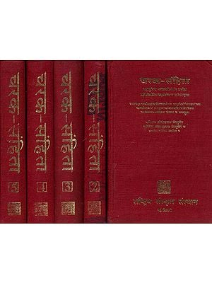 चरक संहिता: Caraka Samhita ('Ayurvedadipika Commentaries of Srimat Cakrapanidatta and 'Jalpakalpataru' Explanatory Notes of Sri Gangadhar Kaviratna Kaviraja) (Sanskrit Only) (Five Volumes)