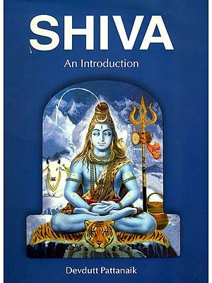 Shiva An Introduction