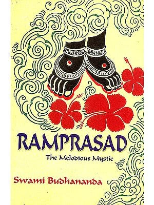 Ramprasad The Melodious Mystic