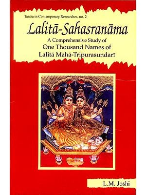 Lalita-Sahasranama – A Comprehensive Study of One Thousand Names of Lalita Maha-Tripurasundari