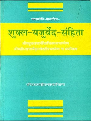 SUKLA-YAJURVEDA-SAMHITA with the Commentaries of Uvat and Mahidhara (Sanskrit Only)