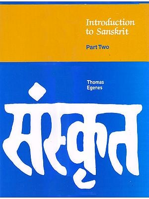 Introduction to Sanskrit (Part Two)