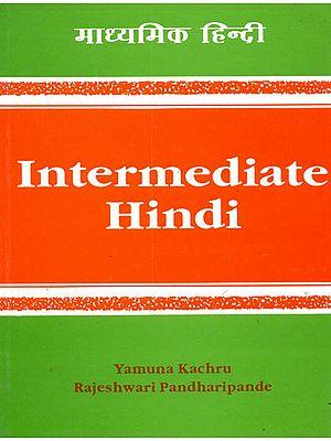 माध्यमिक हिन्दी (Intermediate Hindi)