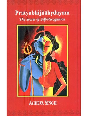 Pratyabhijnahrdayam (The Secret of Self-Recognition)