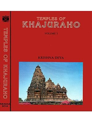 TEMPLES OF KHAJURAHO (2 Volumes) (OLD AND RARE)
