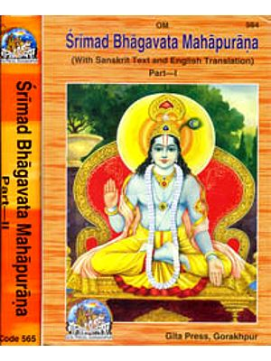 Srimad Bhagavata Purana - In Two Volumes