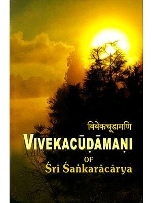VIVEKACUDAMANI of Sri Sankaracarya (Shankaracharya) (Sanskrit Text with Transliteration, Translation and Index)