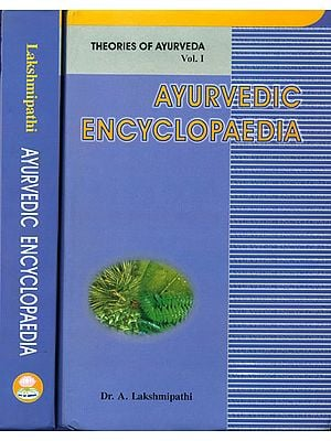 Ayurvedic Encyclopaedia (2 Volumes)
