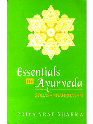 Essentials Of Ayurveda