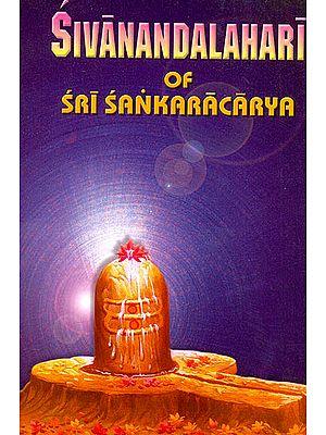 Sivananda Lahari or Inundation of Divine Bliss of Sri Sankaracarya (Shankaracharya)