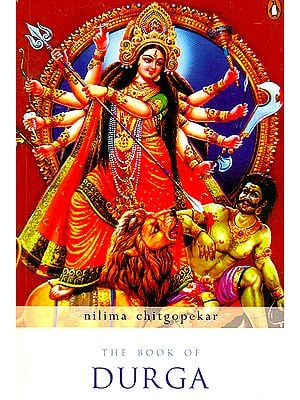 The Book of Durga