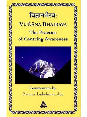 विज्ञानभैरव - Vijnana Bhairava: The Practice of Centring Awareness