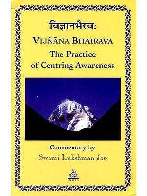 विज्ञानभैरव - Vijnana Bhairava: The Practice of Centring Awareness