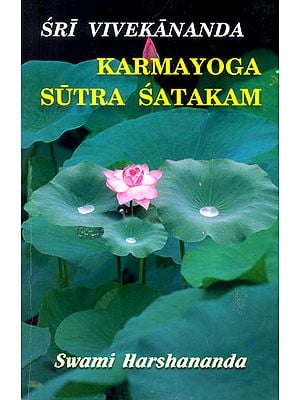 Sri Vivekananda - Karma Yoga Sutra Satakam (Hundred Aphorisms on Karmayoga based on Vivekananda)