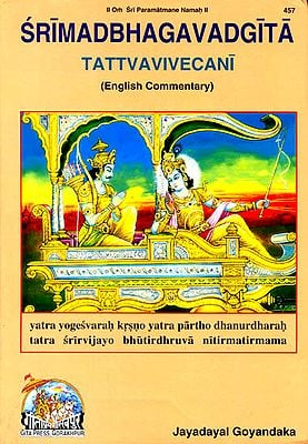 SRIMAD BHAGAVAD GITA: Tattvavivecani (English Commentary)