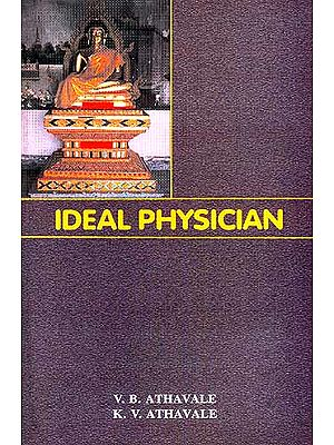 IDEAL PHYSICIAN