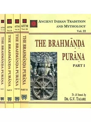 The Brahmanda Purana: 5 Volumes