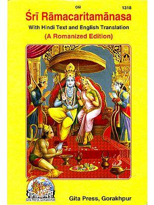 Sri Ramacaritamanasa: With Hindi Text, Romanization and English Translation (A Romanized Edition with Transliteration)