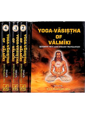 YOGA VASISTHA of Valmiki: 4 Volumes