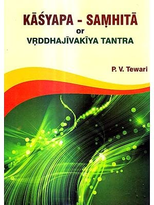 Kasyapa - Samhita or Vrddhajivakiya Tantra