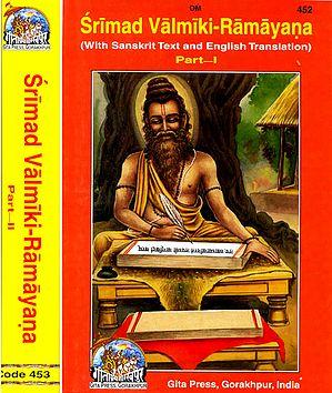 Valmiki-Ramayana [Two Volumes]