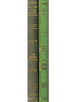 THE KURMA-PURANA (2 Volumes)