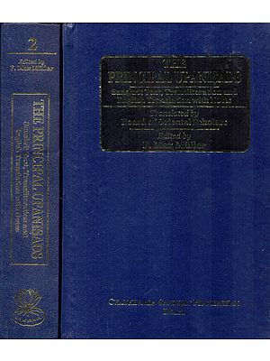 THE PRINCIPAL UPANISADS: (Volume-I and II) (Sanskrit Text, Transliteration and English Translation with Notes)