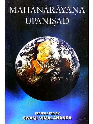 Mahanarayana Upanisad