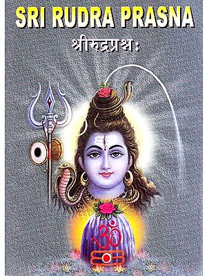Sri Rudra Prasna