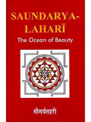 SAUNDARYALAHARI: THE OCEAN OF BEAUTY