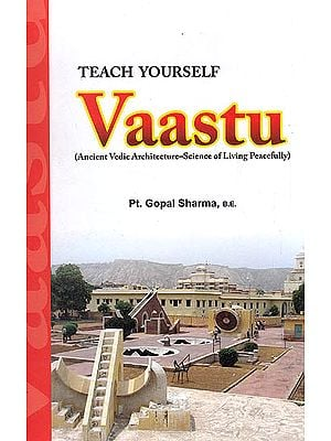 Teach Yourself Vaastu