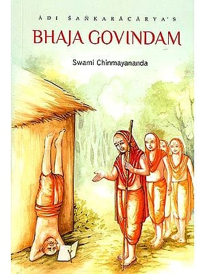 Aadi Sankaracharya's Bhaja Govindam ((Sanskrit Text, Roman Transliteration, English Translation, Word-to-Word Meaning and Detailed Commentary))