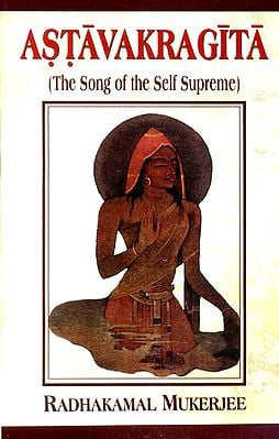 Astavakragita (The Song of The Self Supreme)