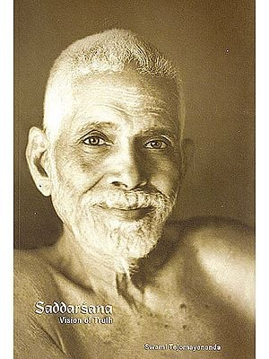 Saddarsana of Bhagavan Sri Ramana Maharsi ((Text, Transliteration, Word-Word-Meaning, Translation and Detailed Commentary))