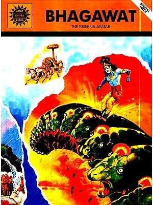 Bhagawat The Krishna Avatar (Hardcover Comic Book)