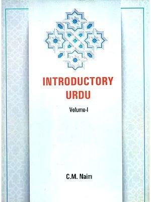 Introductory Urdu (Volume I)