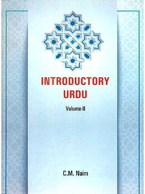 Introductory Urdu (Volume II)