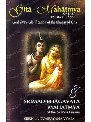Gita Mahatmya of the Padma Purana and Srimad Bhagavata Mahatmya of Skanda Purana