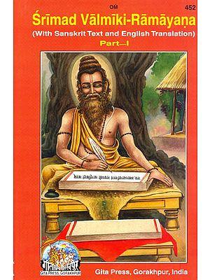 Srimad Valmiki-Ramayana Volume-I