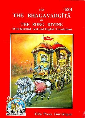 The Bhagavad Gita or The Song Divine (Pocket Edition)