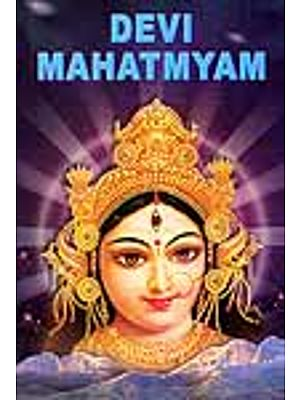 Devi Mahatmyam (Glory of the Divine Mother) : 700 Mantras on Sri Durga