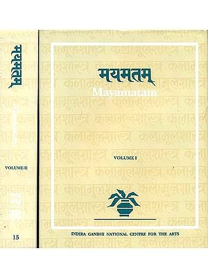 Mayamatam (Vol. I and II)
